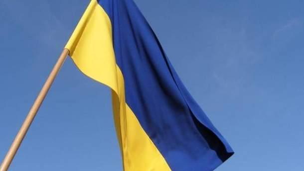 Флаги Украины появились на протестном митинге в Москве: все детали