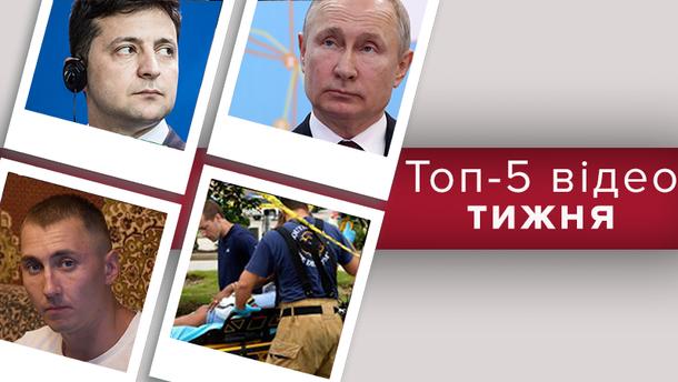 «Запущенная ситуация»: Песков рассказал обожиданиях Владимира Путина  отЗеленского