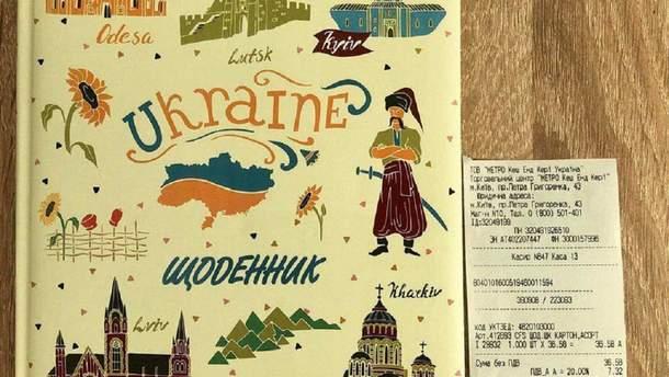 В дневнике для школьников Украины изобразили без Крыма