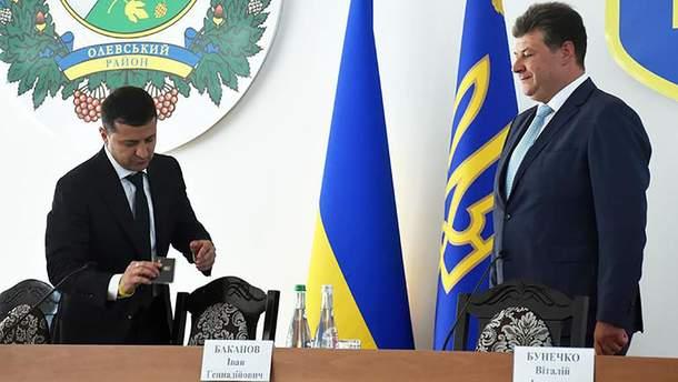 Виталий Бунечко – биография нового главы Житомирской ОГА