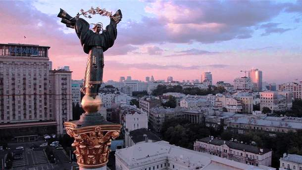 День Незалежності України 2019 Київ – програма заходів на вихідні