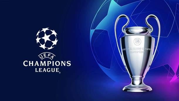 Ліга чемпіонів 2019 - огляд і рахунок матчів 13.08.2019