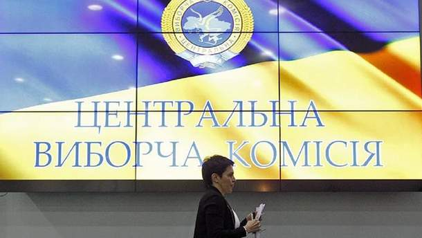 ЦИК начала официальную регистрацию народных депутатов Украины