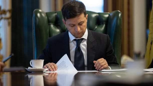 Зеленский утвердил состав комиссии по вопросам гражданства из 14 членов
