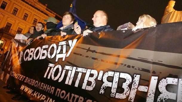 Правозахисники та активісти організовують тур Україною на підтримку політв'язнів
