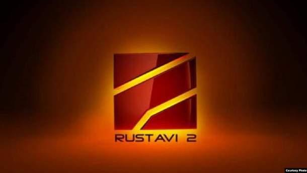 "Владелец грузинского ""Рустави-2"" заявил о продаже телеканала"