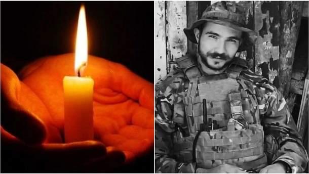 Погибший на Донбассе Роман Романенко
