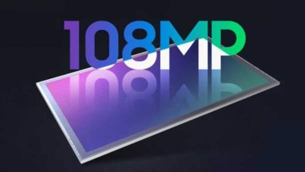 Samsung та Xiaomi розробили 108 Мп камеру
