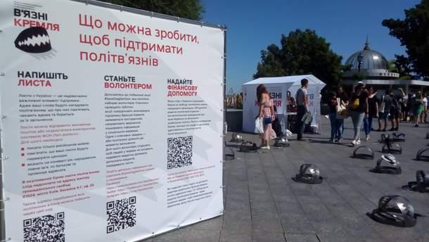 Активисты установили импровизированные капканы