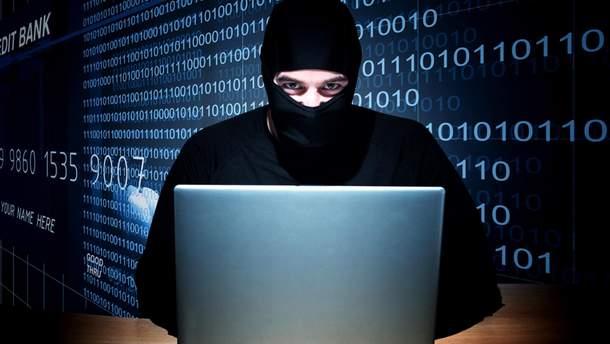 Російські хакери могли здійснити атаку на МЗС Чехії