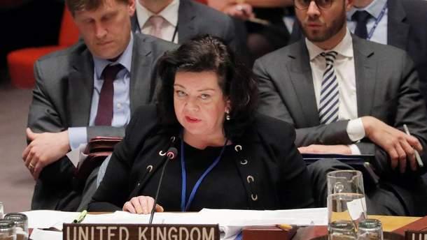 Постпред Великобритании в ООН Карен Пирс