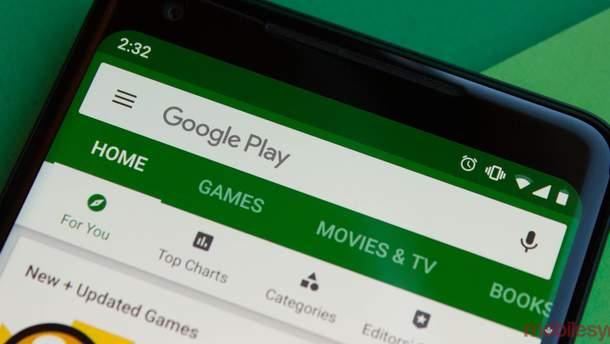 Google анонсувала зміни в Play Store