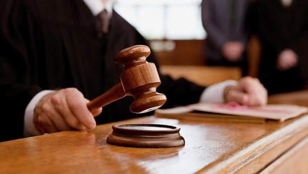 """Суд принял залог еще одного фигуранта производства по """"Роттердам+"""""""