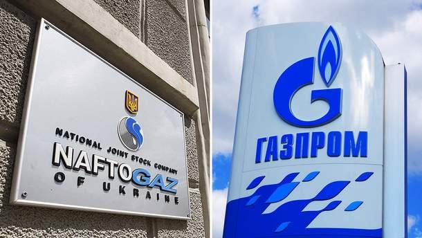 """""""Нафтогаз"""" победил """"Газпром"""" в очередном суде"""