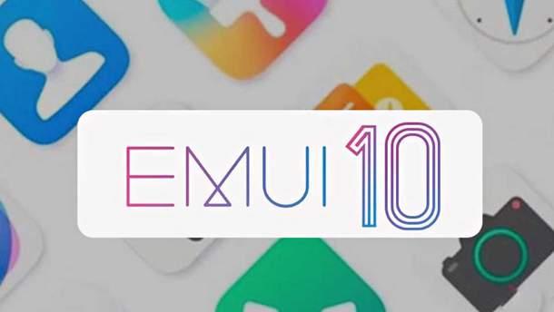 Які смартфони Huawei першими отримають  EMUI 10 та Android Q