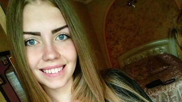 Діана Хріненко зникла у серпні 2018