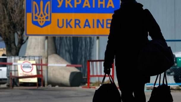Угрожающая иммиграция украинцев