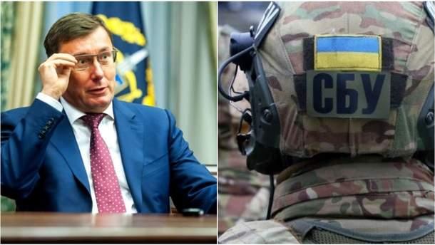 Луценко обвиняет СБУ в сокрытии доказательств по делу Гандзюк