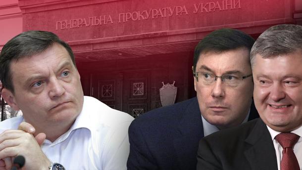 Задержание Юрия Грымчака – за что задержали и какие будут последствия