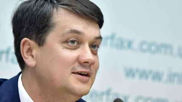 Дмитрий Разумков намекнул на скандал с Грымчаком