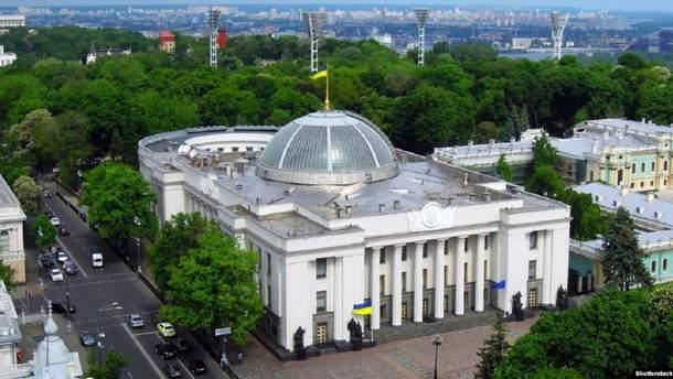 Подготовительная группа Верховной Рады поддержала сокращение количества комитетов