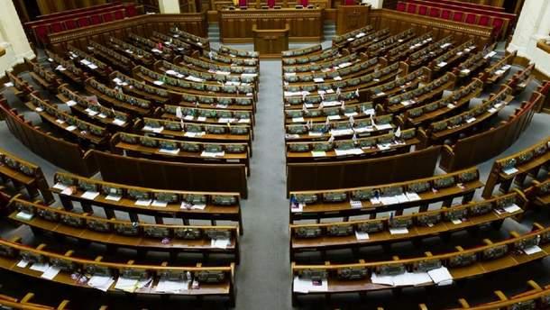 Верховна Рада запросить делегацію ПАРЄ на перше засідання