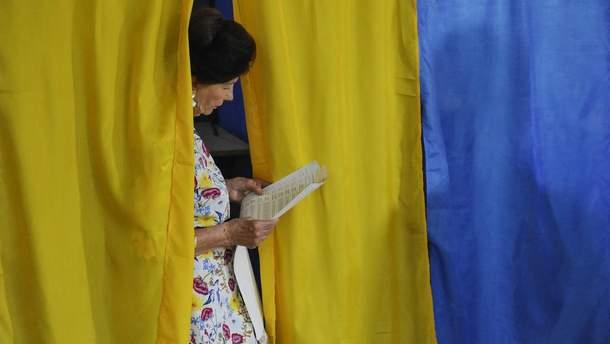 Місцеві вибори відрізняються від президентських або парламентських