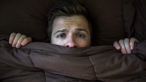 Страх или фобия: чем они отличаются