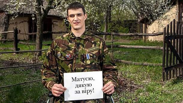 На Львовщине в ДТП погиб ветеран АТО Владимир Винярский