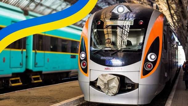 В Украине будут курсировать дополнительные поезда ко Дню Независимости