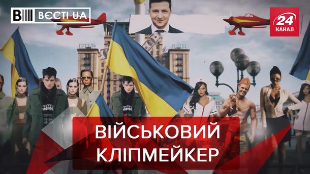 Вєсті.UA: Парад гідності Бадоєва. Невдала ставка Ахметова на Ляшка