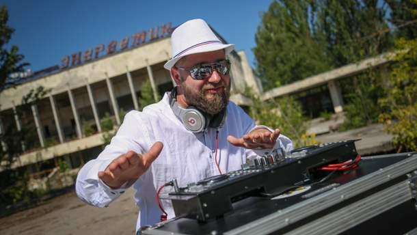 DJ Slap