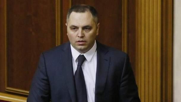 Екс-заступника АП Януковича Андрія Портнова більше не підозрюють у держзраді