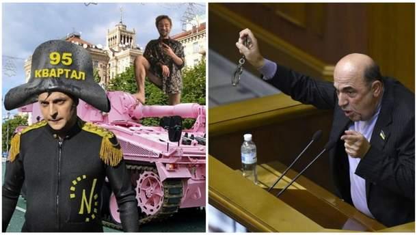 Самые смешные мемы недели: Парад Бадоев, Раша Срака, Рабинович и переводчики