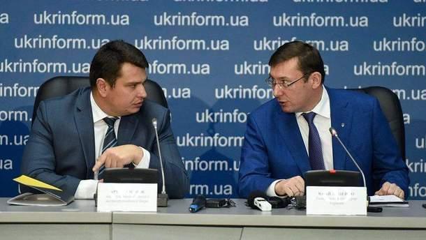 Сытник рассказал, как относится к Луценко
