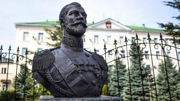 Московский фонд установит в Донецке памятник русскому царю Николаю II