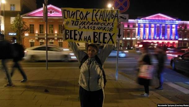 """Активісти ініціативи """"Стратегія-18"""" провели одиночні пікети на підтримку України"""