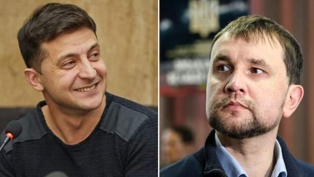 Володимир Зеленський та Володимир В'ятрович