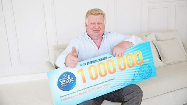 """Любовь к лотерее и вера в победу помогли киевлянину выиграть миллион гривен в """"Лото-Забава"""""""