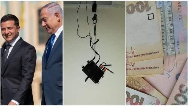 Головні новини 19 серпня: візит Нетаньяху, прослушка в ГПУ і депутатська зарплата