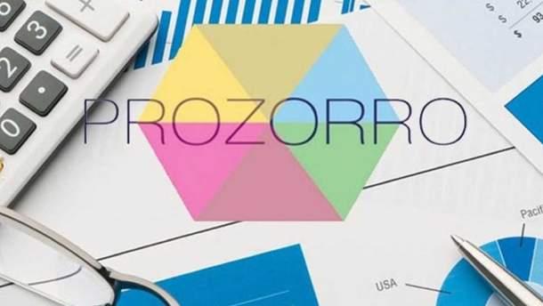 "Prozorro хоче, щоб систему ""хакнули"""