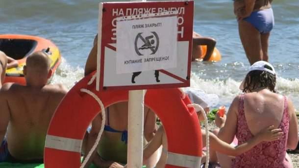 Мусорный потоп, пляжи под запретом и шаг влево, шаг вправо – расстрел: новости Крымнаша