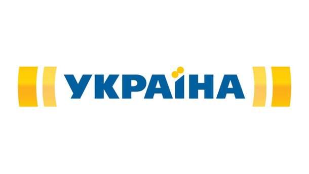 """Канал """"Украина"""" не будет показывать футбольные матчи, за исключением сборной Украины"""