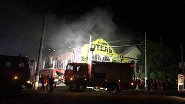 """Отель """"Токио Стар"""" во время пожара"""