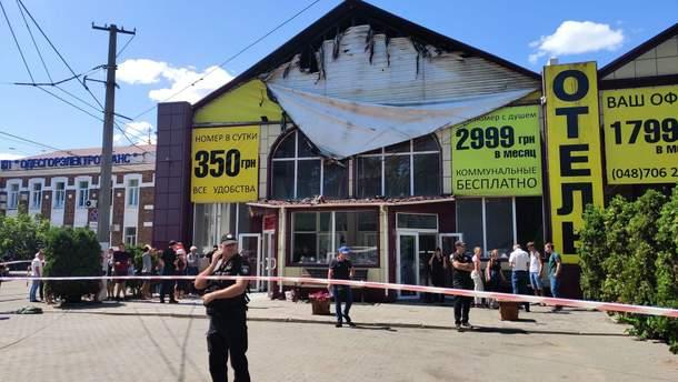 Сгоревший в Одессе Отель