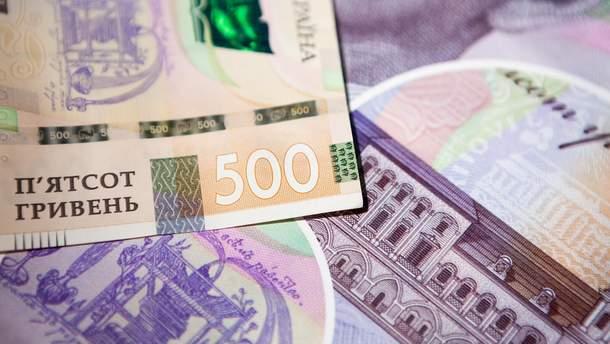 Готівковий курс валют – курс долара та євро на 20 серпня 2019