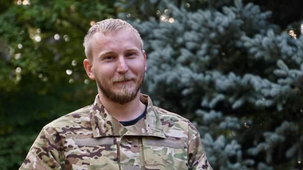 "Боєць ""Азову"" Данило Михайленко"