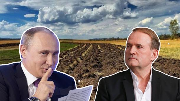 Плохой план Путина, или Кто и почему создает мифы, что россияне скупят украинскую землю