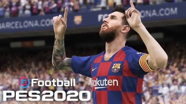 PES 2020 стала офіційною грою Євро-2020