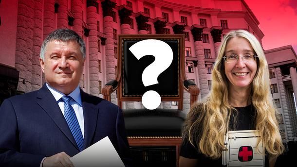 Хто з міністрів може залишитись у новому уряді